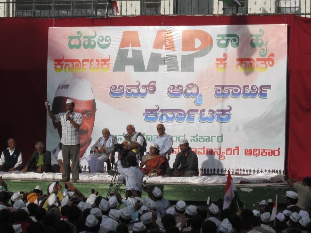 Arvind_Kejriwal_in_Bangalore