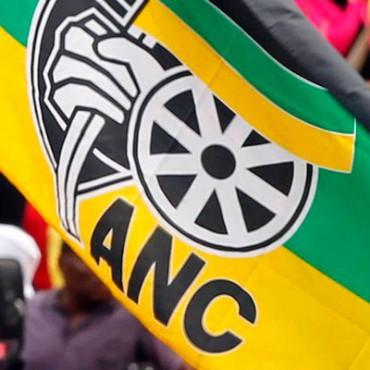 ANC+flag+xgold+2012