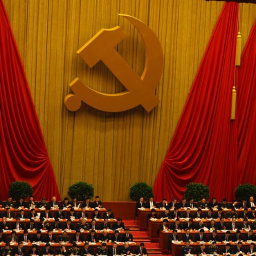 The Eighteenth National Congress of the Communist Party of China.