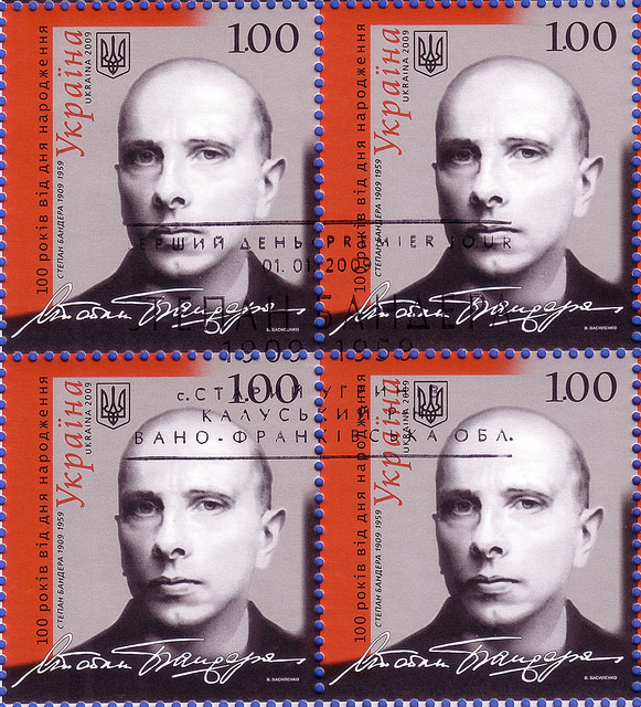 Bandera on a Ukrainian stamp.