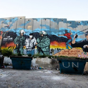 A mural in the Aida refugee camp in the West Bank. Felipe Frozza / Flickr