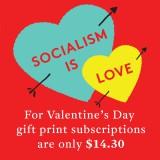 final valentines ad