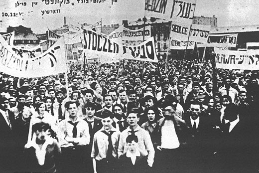 Image result for Bund movement